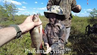 Будни маленького таежника Рыбалка Июнь 2021