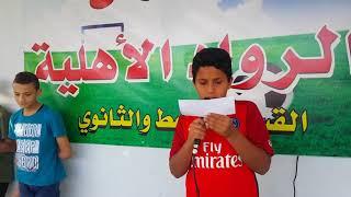 إذاعة جماعة الحاسب الآلي بمدرسة الرواد الأهلية بريدة تحت إشراف أ / محمد عبد الجواد