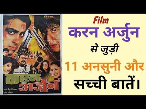 Karan Arjun Movie unknown facts |Salman Khan and Shahrukh Khan|