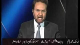 (4/4) Dunya News, Justajo Kia Hay (Dr Israr Ahmed)