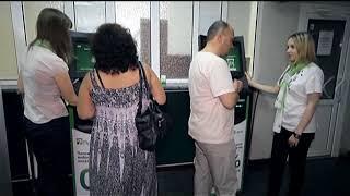 Залізничні квитки.ПриватБанк(, 2017-08-18T11:43:50.000Z)