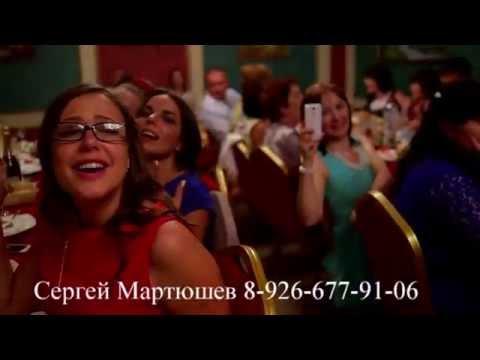 Раменское, тамада на свадьбу, ведущий на юбилей, корпоратив в Раменском, Новый Год