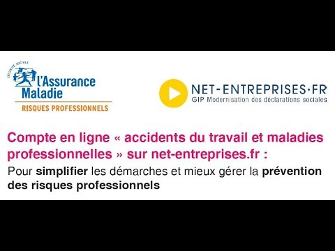 Compte AT/MP: comment s'inscrire ?