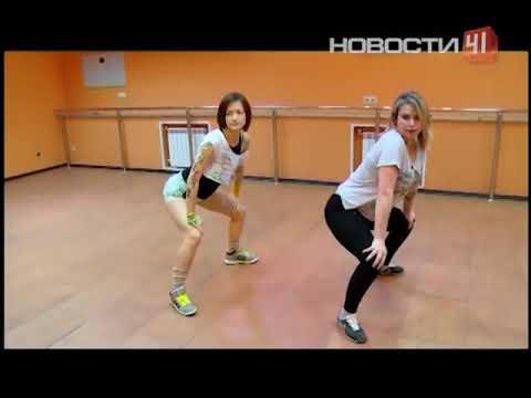 Научиться танцевать бути дэнс в домашних условиях