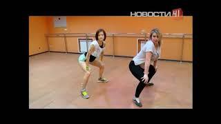 Научиться танцевать бути-дэнс