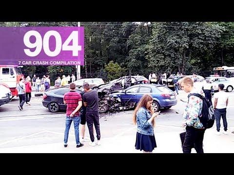 Car Crash Compilation 904 - August 2017
