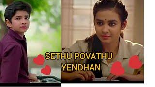sethu povath yendhan udambu mattum than_[kathi] album video song|