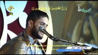تلاوة  ممثل العراق القارئ  فلاح زليف في المسابقة الدولية للقرآن الكريم في إيران 2017