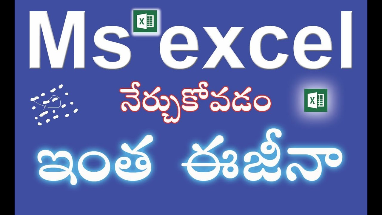 EXCEL in Telugu, How to learn ms excel tutorial microsoft office