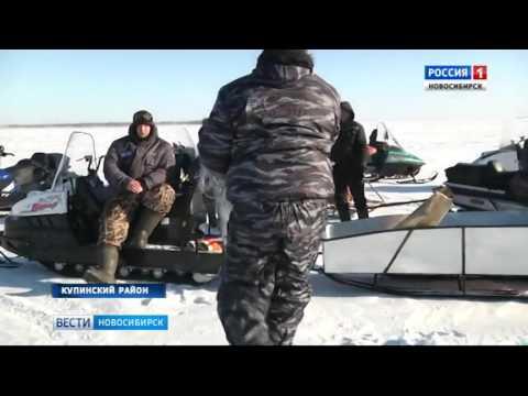 На озере Яркуль в Купинском районе устроили облаву на браконьеров