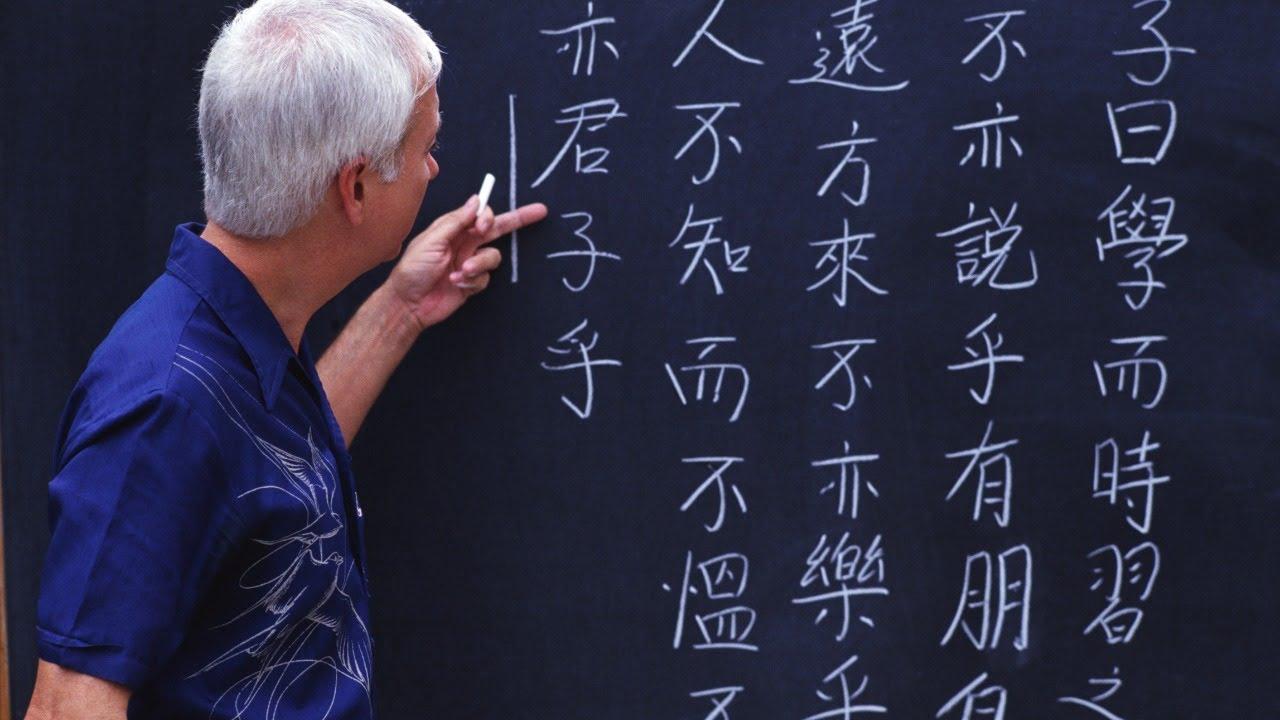 ꧁#37꧂Китайский язык. Грамматика и не только