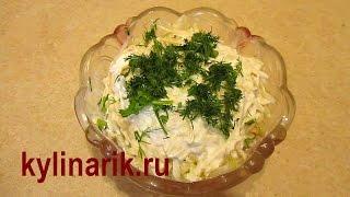 Салат ОВОЩНОЙ! Рецепт салата из сельдерея, с пастернаком. Рецепты салатов от kylinarik.ru