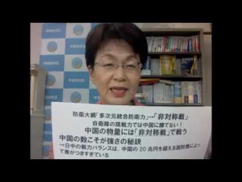 吉田かをる 非対称戦 - YouTube