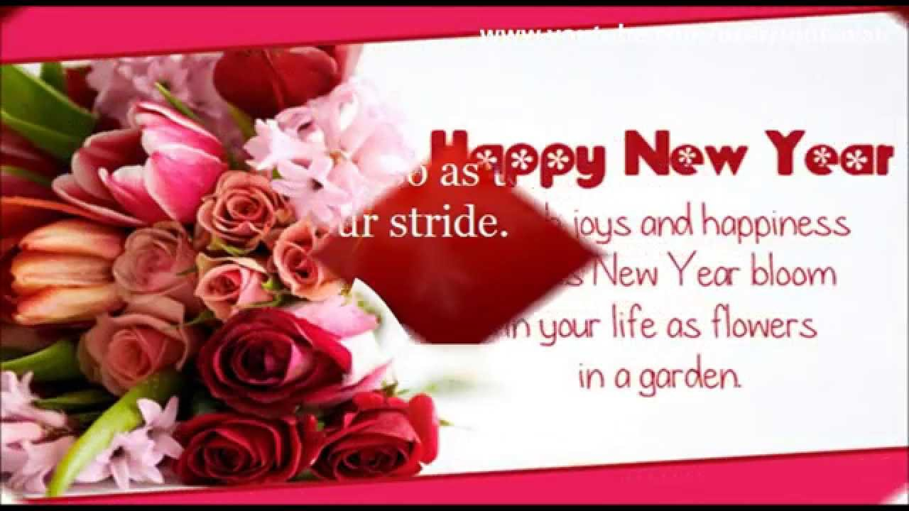 Happy New Year 2016 Latest Exclusive Greetings Wishes Sms E