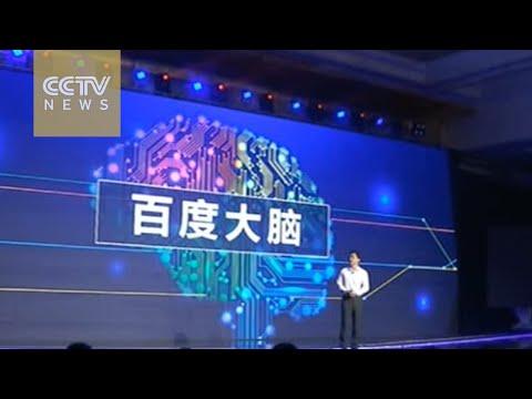 Internet giant Baidu targeting AI as new growth engine