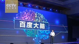 Internet giant Baidu targeting AI as new growth engine
