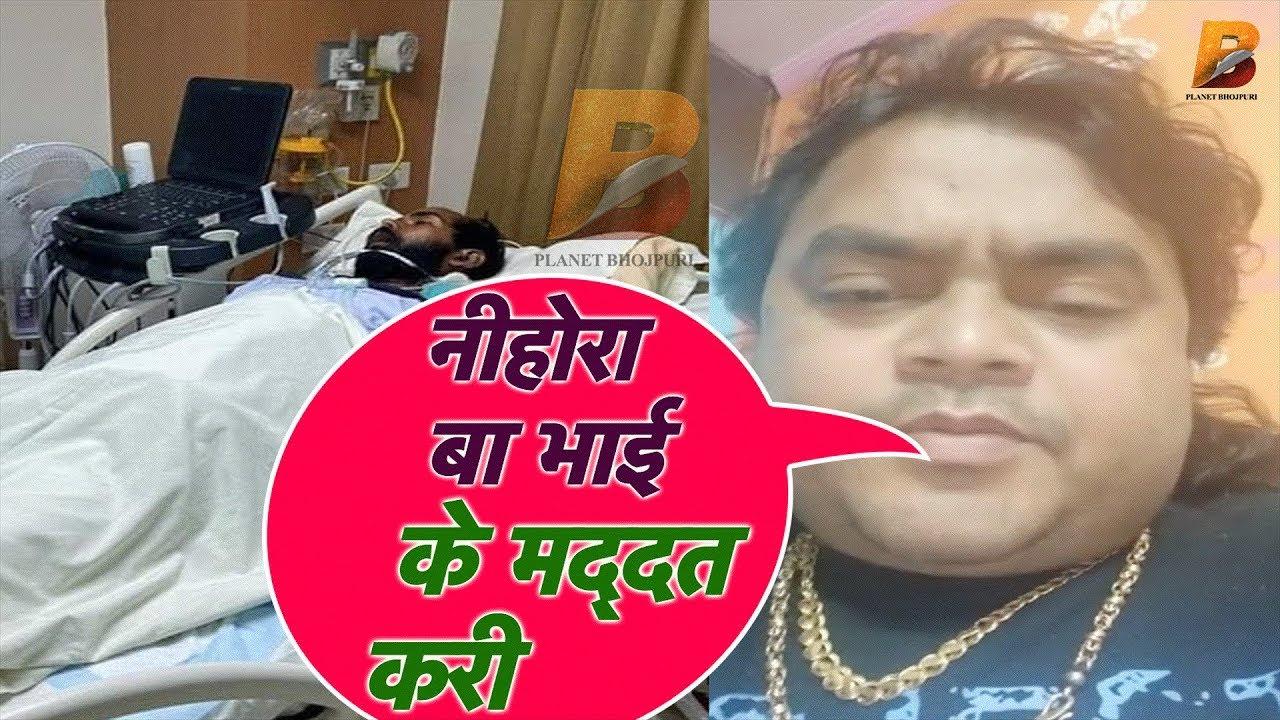 #Guddu Rangila# ने की भोजपुरी समाज और इंडस्ट्री से तुफानी लाल के लिए? | Planet Bhojpuri