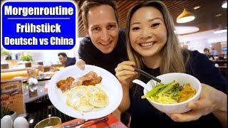 Morgenroutine in China 😍 Frühstück: Brot für Justus? Deutschland vs 中国 China VLOG 5 | Mamiseelen