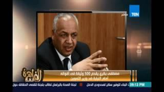 أخبار مساء القاهرة | البرلمان يوافق على القيمة المضافة والدين العام يصل 110% | 28 أغسطس