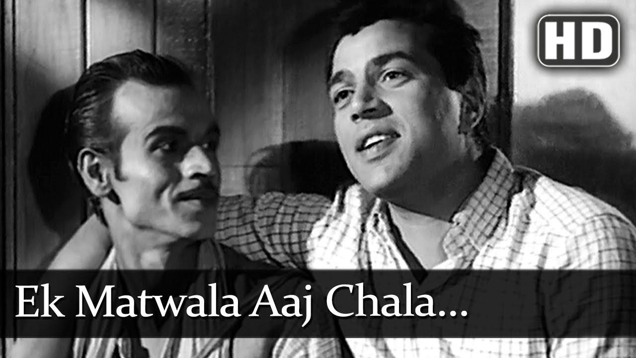 Agar Mujh Se Muhabbat Hai Lyrics