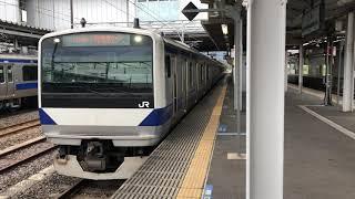 E531系0番台カツK469編成友部発車