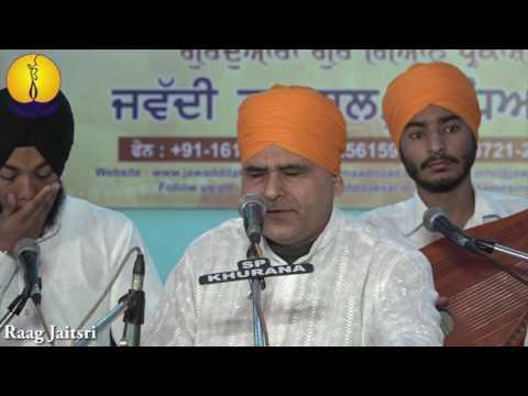 AGSS 2015 : Raag Jaitsri - Prof Prem Sagar ji