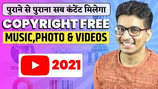 Copyright Free Photo, Video or Music Kaise Download Kare  How to Download Copyright Free Content
