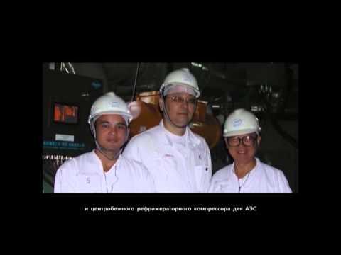 Chongqing General Industry RUS