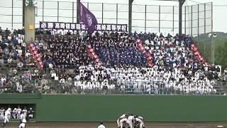 健大高崎「全開ホンダ〜ノンストップホンダ」191021 高崎城南球場 秋の関東大会準々決勝 西武台戦 サヨナラ勝利の瞬間での応援風景です。