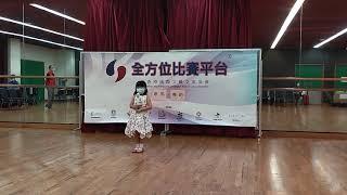 Publication Date: 2021-07-09 | Video Title: 2021-07-04 第四十四屆舞動香江大賽