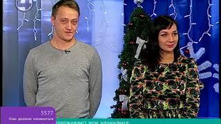 Детский КВН 4 канал. Выпуск 20.12.2017