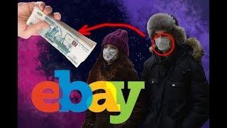 Как заработать 1000$ на Ебей на коронавирусе?