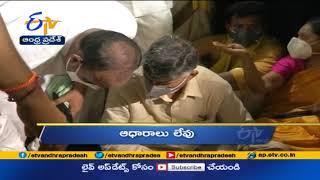 6 PM | Ghantaravam | News Headlines | 13th April 2021 | ETV Andhra Pradesh