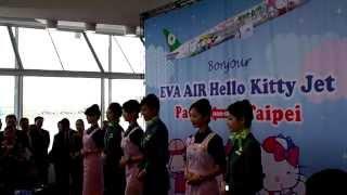 First Hello Kitty Jet from Paris to Taipei. Eva Air BR 88!