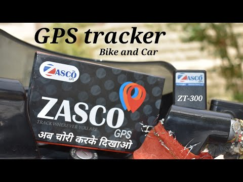 how to work GPS Tracking system !! ZASCO ZT-300