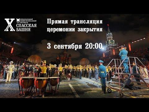 Прямая трансляция пользователя Spasskaya Tower