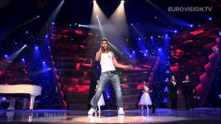Dima Bilan - Never Let You Go (Russia) 2006 Semi-Final