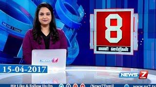 News @ 8 PM | News7 Tamil | 15-04-2017