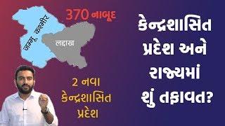 Vishwamitri narmada rivers alert vadodara gujarat rain