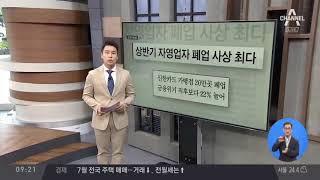 김진의 돌직구쇼 - 8월 21일 신문브리핑