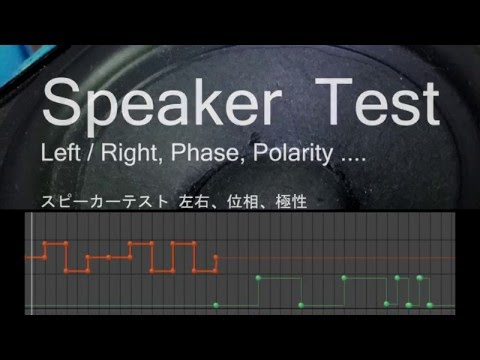 Speaker Polarity Check - Test Tone