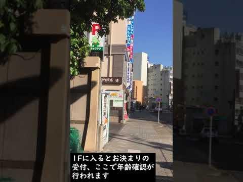 ハッテン 場 名古屋