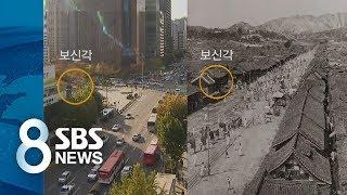 [문화] 100년 전 옛 서울의 모습은?…희귀 사진 공개 (SBS8뉴스 2014.11.16)