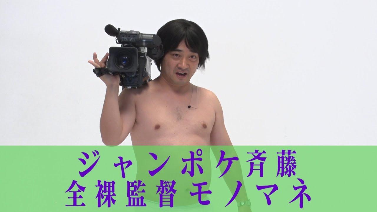 羅 youtube 全 監督