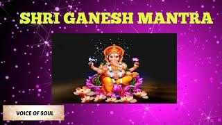 Shri Ganesh Mantra Shlok - Shri Ganes Mantra