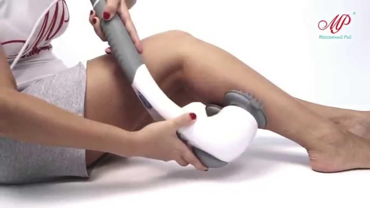 Ручной массажер Medisana HM 850 - YouTube