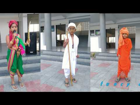 R N BHAYANI VIDYA SANKUL,SIMADA