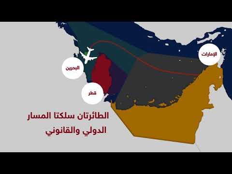 إرهاب قطري بلا حدود  - نشر قبل 8 دقيقة