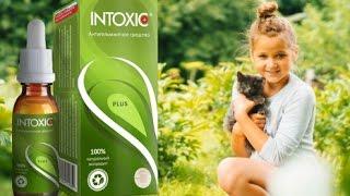 видео Intoxic: реальные отзывы покупателей о препарате, цена на антигельминтное средство