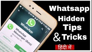 Top 8 Hidden Whatsapp Tips and Tricks in hindi 2018